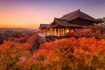 Temple in Kyoto Japan